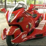 Ferrari-themed trike based on Suzuki Hayabusa