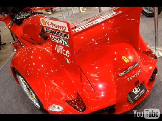 Ferrari-theme Suzuki Hayabusa Trike - rear 544px
