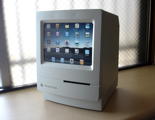 Custom iPad stand out of old Macintosh machine 544px