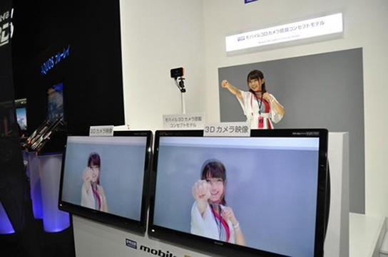 Sharp Mobile 3D @ CEATEC 2010 544px