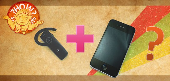 How to pair Playstation Bluetooth Headset with iPhone 544px