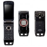 tough clamshell mobile phone with 12megapixel camera: G'zOne Type-X