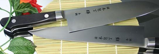 KAGAYAKI CarboNext (ES) Series Kitchen Knives 544px