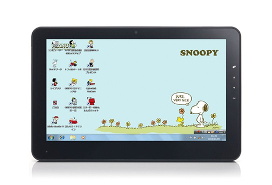 Onkyo Snoopy Tablet - Front 544px