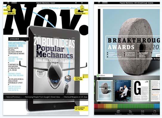 Popular Mechanics Interactive Magazine 544px