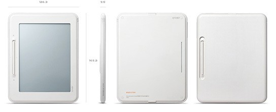 iRiver WiFi Cover Story - dimensions 544px