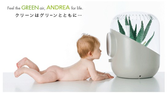 ANDREA Air Purifier img2 544px