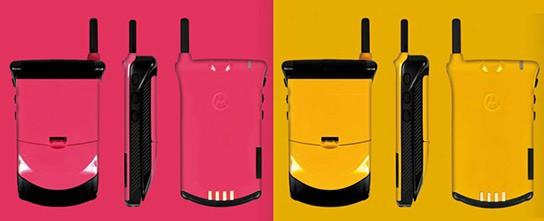 Lekki Motorola StarTAC img2 544px