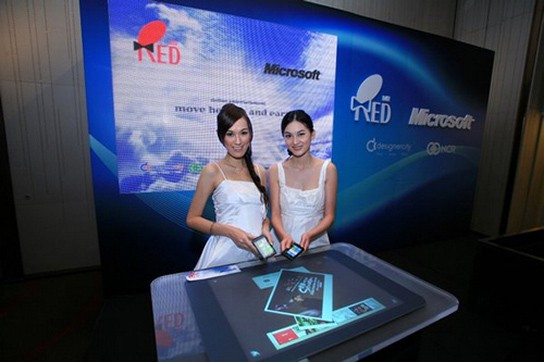 Microsoft Surface used in HK Red MR karaoke bar 544px