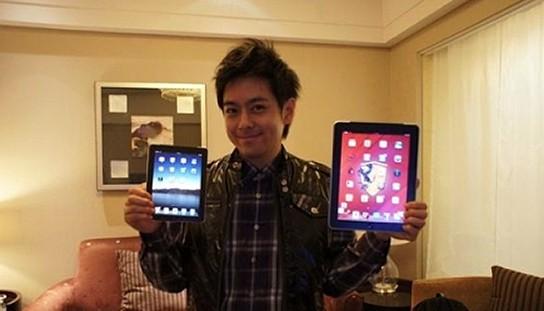 leaked iPad mini 544px