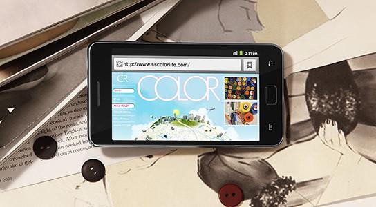 Samsung Galaxy S II main 544x300px