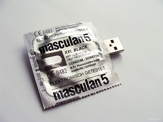 Flash Condom by Eugene Filatov 544x408px