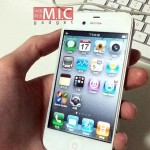 is this going to be the rumored iPhone 4S or iPhone 5?