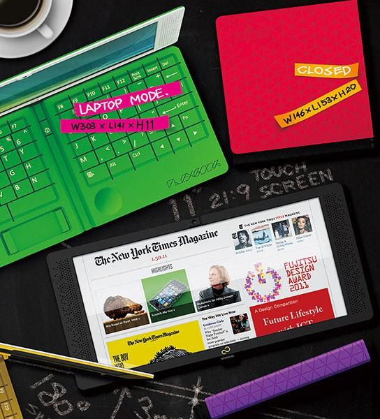 Fujitsu Flexbook 544x600px