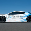 Nissan LEAF NISMO RC - side view 900x600px