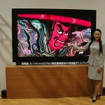 Sharp unveiled the world's first ultra high-def LCD display