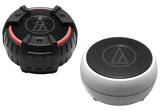 Audio-Technical Compact Speakers 544x380px
