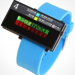 Seahope Signboard Watch replicates Tokyo subway signboard