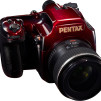 Limited Edition Pentax 645D 800x600px