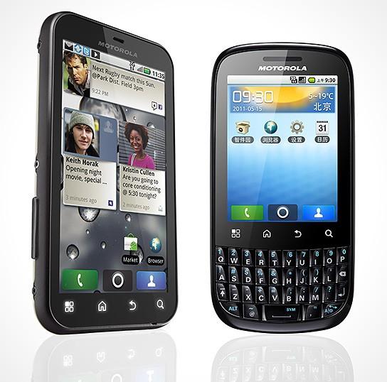 Motorola XT316 and DEFY 544x538px