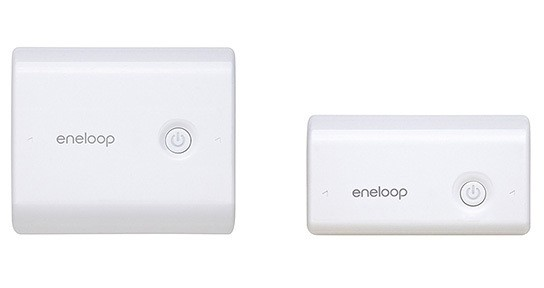 Sanyo Eneloop Mobile Booster 544x288px