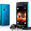 Sony Ericsson W8 Walkman Phone - Azure 640x325px