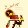 Sputnik 0667 PC by Love Hulten - mock-up ad/poster 700x990px