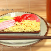 iMeshi Food Cases for iPhone 4 - Hiyashi Chuka 700x428px