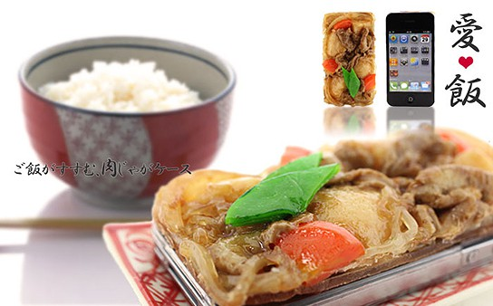 iMeshi Food Cases for iPhone 4 544x338px