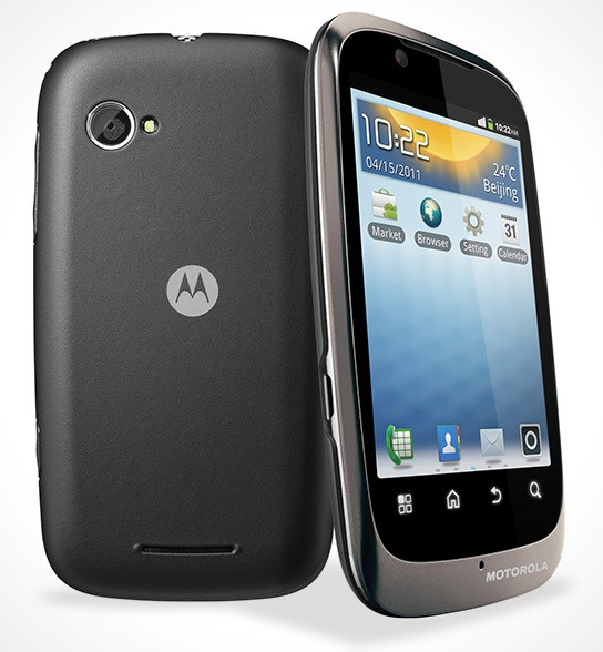 Motorola XT531 Smartphone 544x588px
