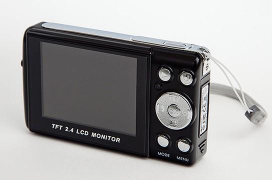 NeinGrenze 5000T Digital Camera 544x360px