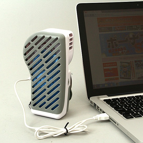 Portable Water-cooled Cold Air Fan 544x544px