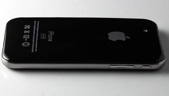 iPhone 5 Clone 544x308px
