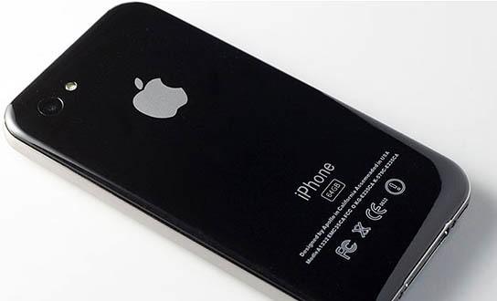 iPhone 5 Clone 544x330px