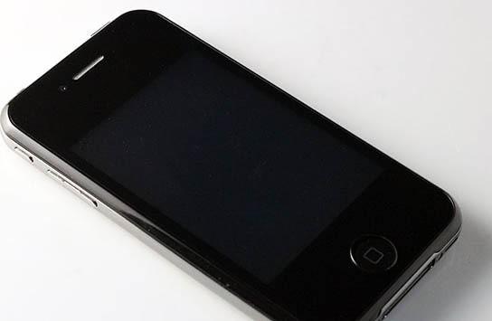 iPhone 5 Clone 544x355px