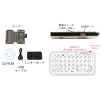 Thanko Bluetooth Keyboard with Carrying Case 800x800px