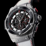 Hublot F1TM King Power Suzuka pays homage to Japan F1