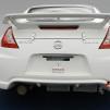 Nissan 370Z NISMO RC Race Car 900x600px