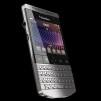 Porsche Design P'9981 from Blackberry 875x500px