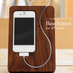 BaseStation displays your iPhone 4 while it charges and syncs