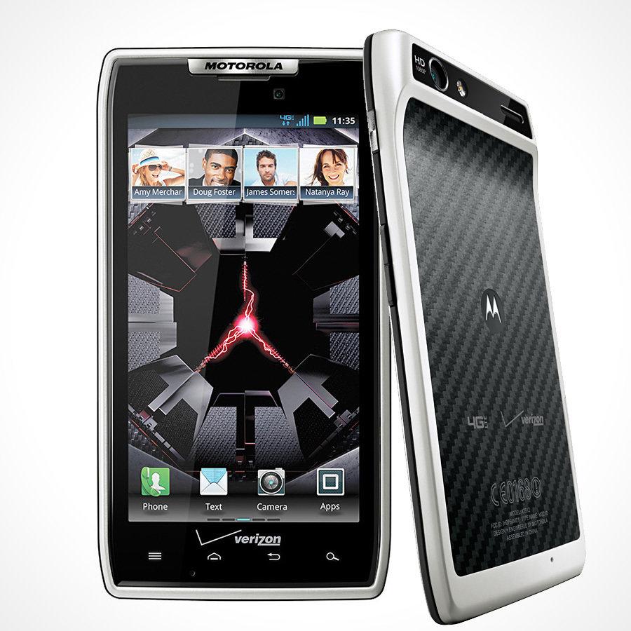 Motorola DROID RAZR Special White Edition