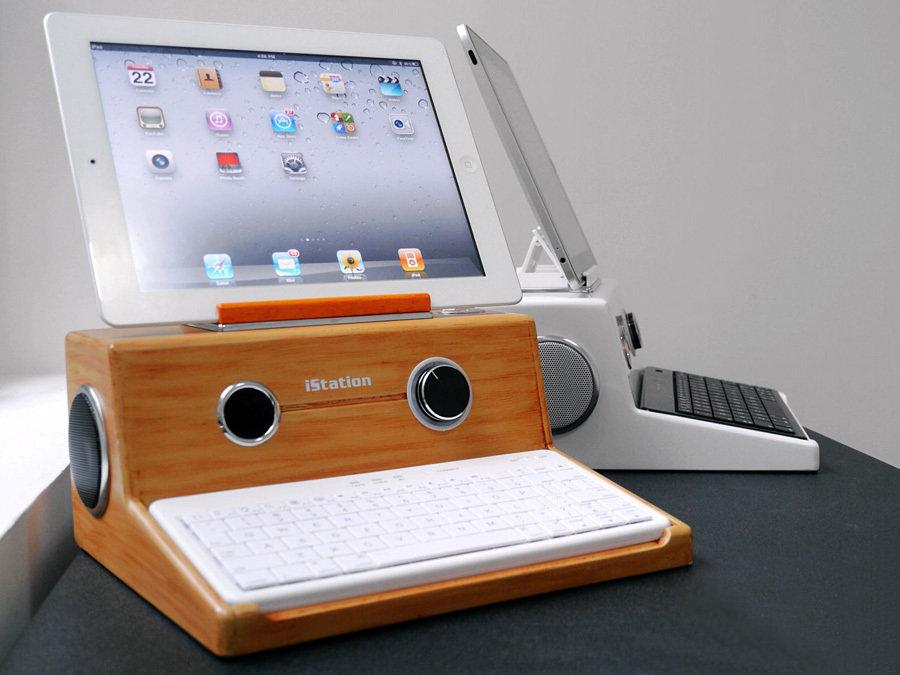 iStation - multifunction iPad dock
