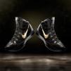 Nike Hyperdunk Elite Black