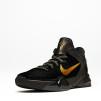Nike Kobe VII System Elite Black