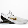 Nike Kobe VII System Elite White