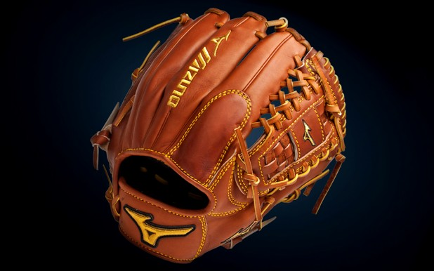 Mizuno Pro Limited Edition GMP100 Pitcher Glove