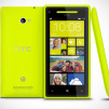 Windows Phone 8X by HTC Limelight Yellow