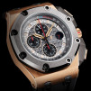 Audemars Piguet Royal Oak Offshore Chronograph Michael Schumacher 18-carat Pink Gold Case variation