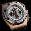 Audemars Piguet Royal Oak Offshore Chronograph Michael Schumacher 18-carat Pink Gold Case variation