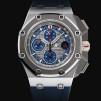 Audemars Piguet Royal Oak Offshore Chronograph Michael Schumacher 950 Platinum Case variation